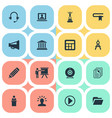 set of simple training icons vector image vector image