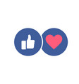 stylish social media icons - like and heart thumb vector image vector image