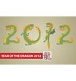 year dragon vector image vector image