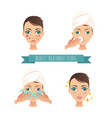 beauty care acne treatment vector image vector image