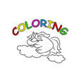 unicorn on cloud with medical masked hand drawing vector image vector image