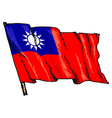 flag of Republic of China vector image