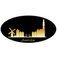 amsterdam city skyline gold tezt vector image vector image