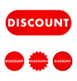 discount red button vector image vector image