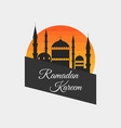 ramadan kareem mosque in the background vector image